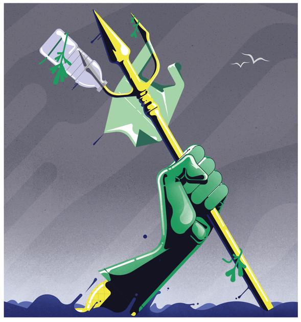 Hands_Aquaman_Website Gilles Warmoes ill