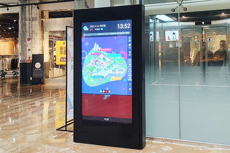 Cheongju Cultural Manufacturing Center Information Kiosk