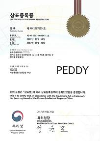 상표등록_PEDDY.png
