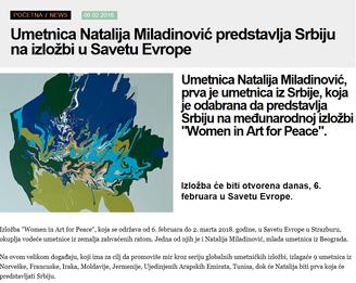 Designed.rs (Serbia)