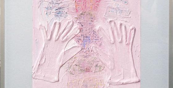 Handle with care by Miranda Rumina