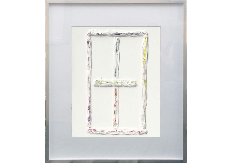 Harmony Again, Acrylic on cardboard, 61 x 51 cm