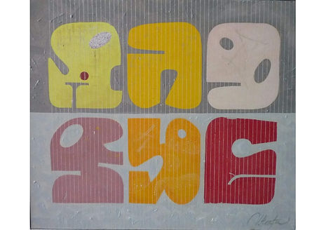 Nestlings, Oil on canvas, 56 x 66 cm