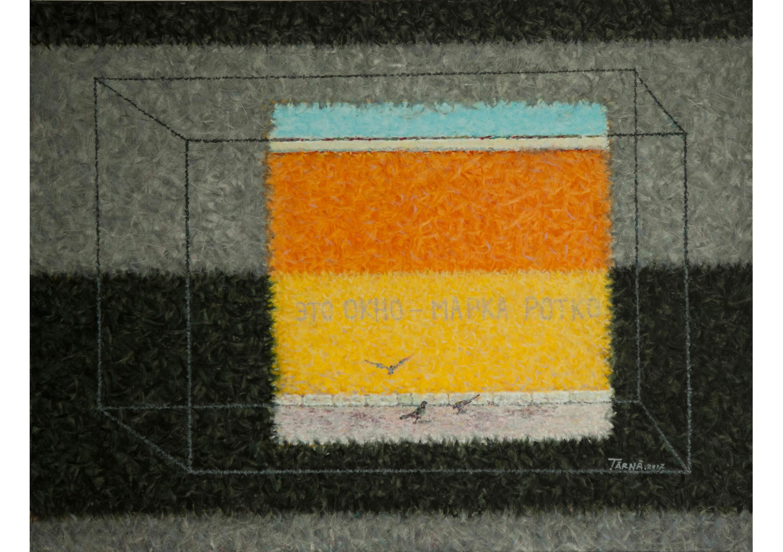 The window of Mark Rothko, Oil on canvas, 60 x 80 cm