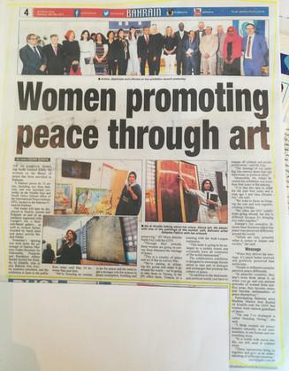 Gulf Daily News - May 16th 2017
