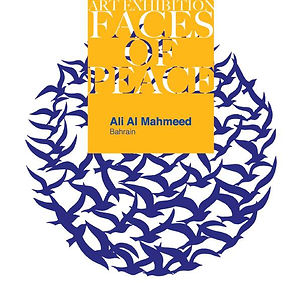 Ali Al Mahmeed