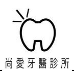 楊登凱_牙醫_診所