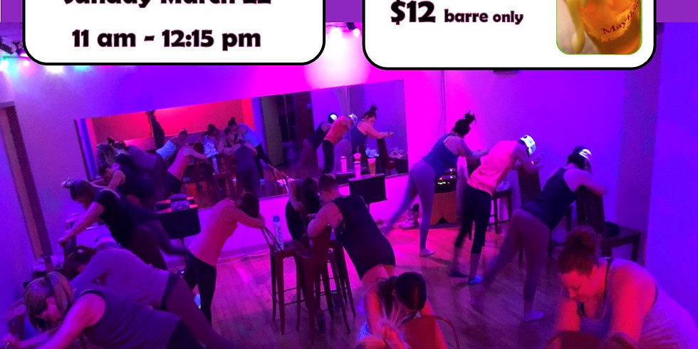 Meet me at the Barre @ Mayflower Brewery