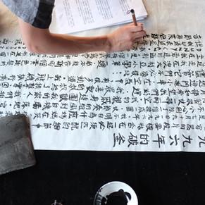 Chun Yin Rainbow Chan | Broken Vessel | Performance | Rice paper, ink, Google Translate app, HD video (11:32) | Pedro de Almeida, photographer