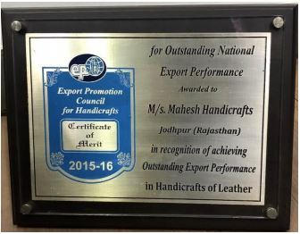 Award for Outstanding National Export Performance