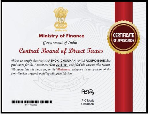 Certificate of Appreciation as a responsible Tax Payer