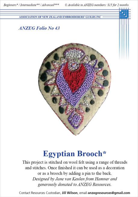 ANZEG Folios43: Egyptian brooch