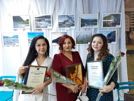 25 марта в Городском Центре культуры состоялось праздничное мероприятие ко Дню работника культуры
