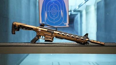 T.R. Imports SE 122 Semi Auto 12 Ga. Tactical Shotgun