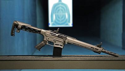 Citadel Boss 25 Semi Auto 12 Ga. Tactical Shotgun