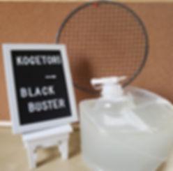 業務用洗剤コゲ取りに役立つブッラクバスター