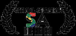 SAIFF 2020 LAURELS BLACK.png
