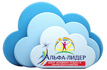 Логотип-в-облаке_h250-compression.png