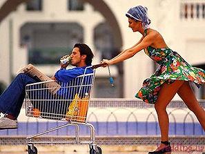Мужчина и женщина. Ключи к гармонии Красноярск, универсум