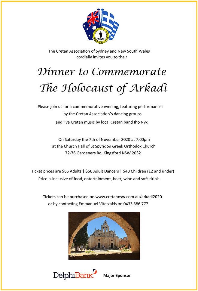 Arkadi-Invite.jpg