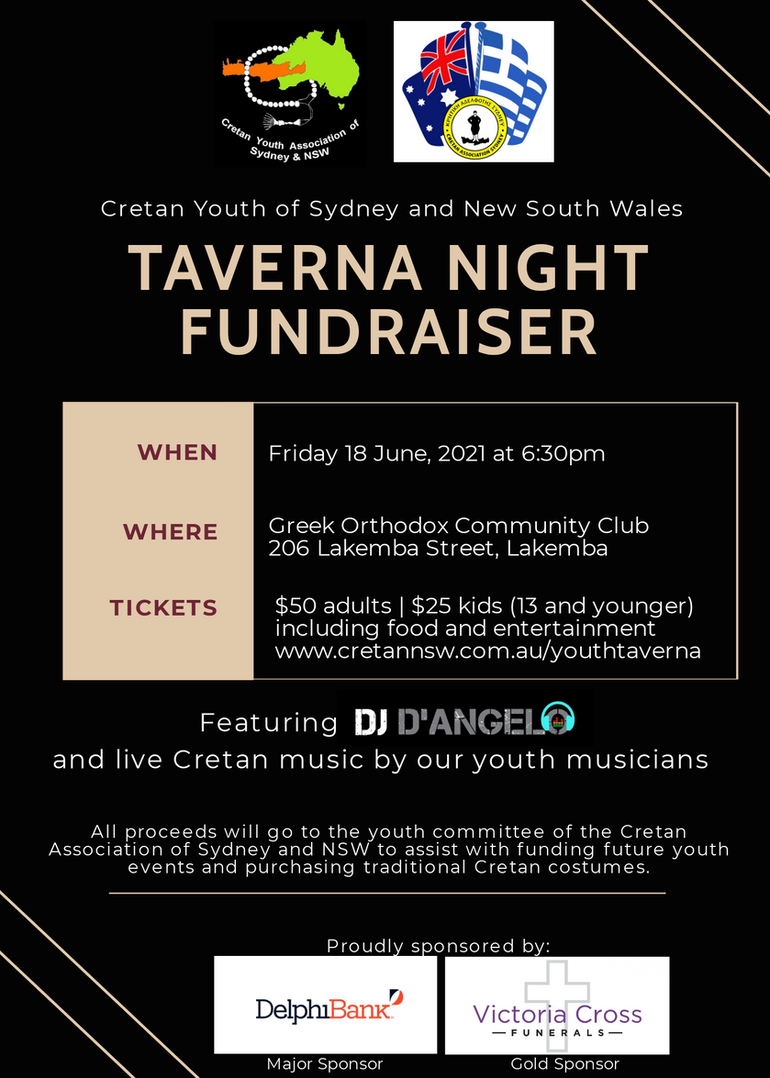 Youth Taverna.png