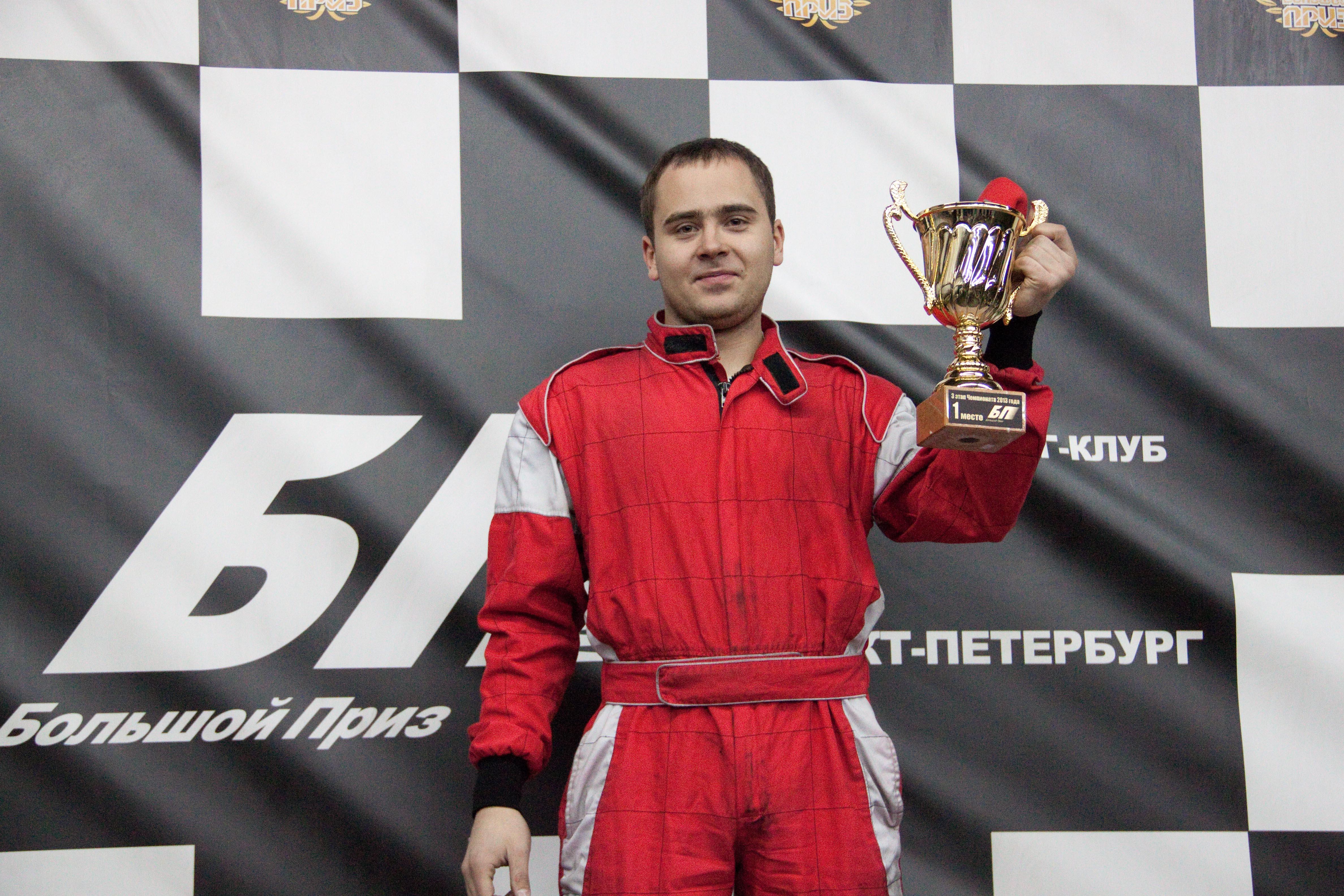 Виталий Балицкий
