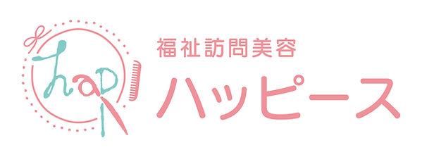 ha_logo_2.jpg