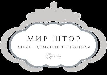 Мир Штор Брянск