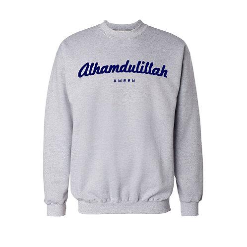 Alhamdulillah Sweater
