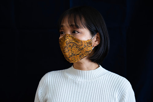 Adult Face Mask with Filter Pocket, adjustable ear loop Small only