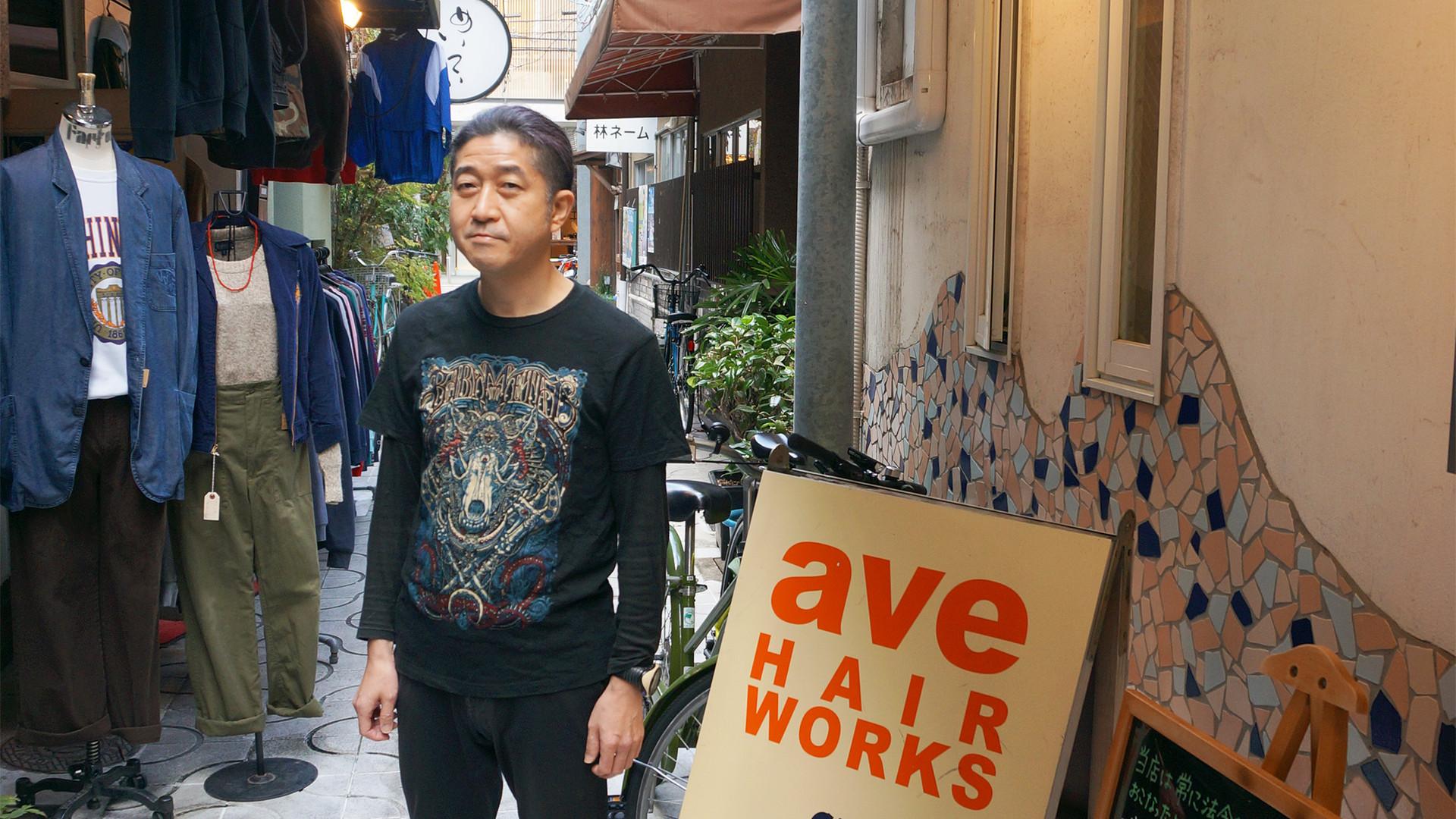 ave HAIR WORKS