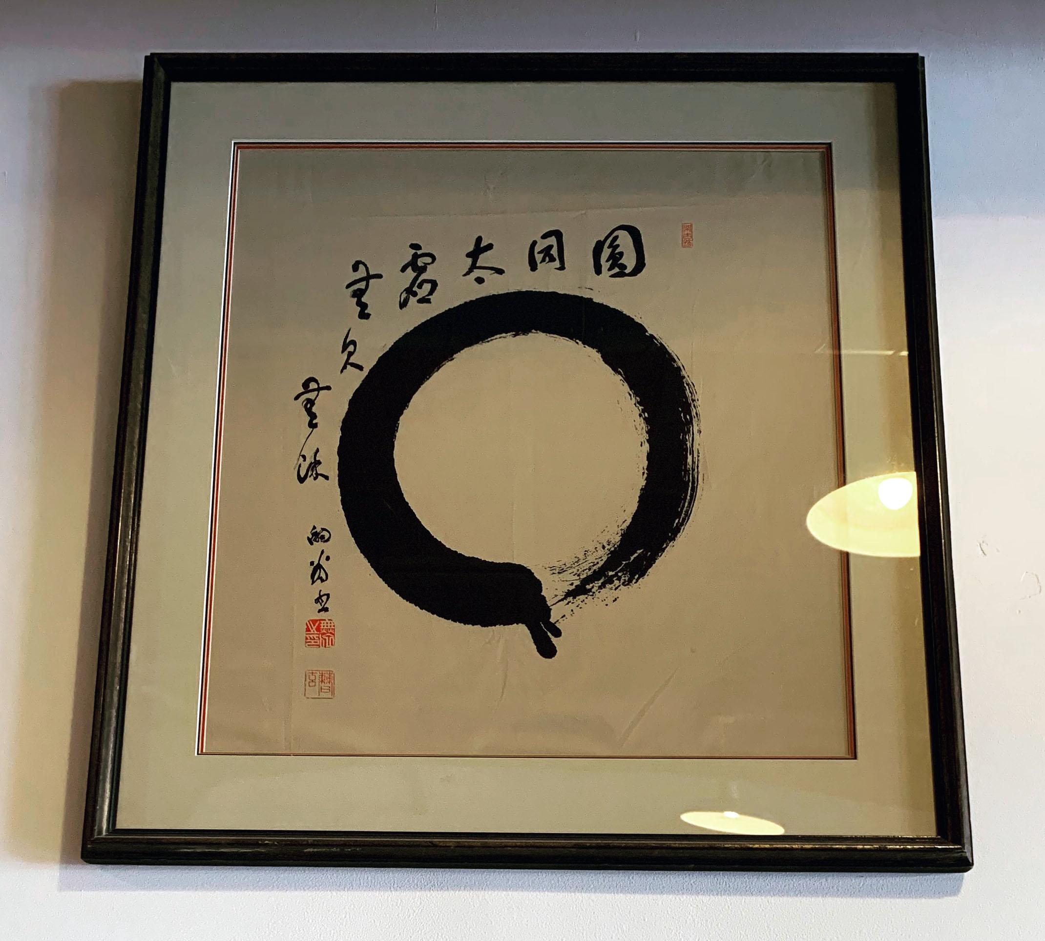 ENSO_SHINJINKAN.jpg