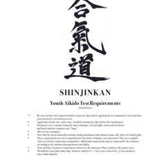 Youth Test Guidelines