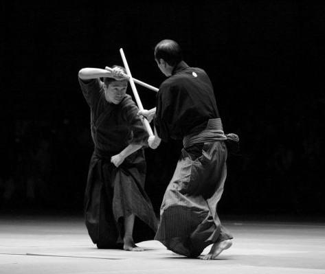 Shinbukan Kuroda Dojo