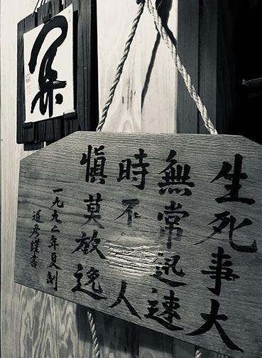 DOJO_HAN.jpg