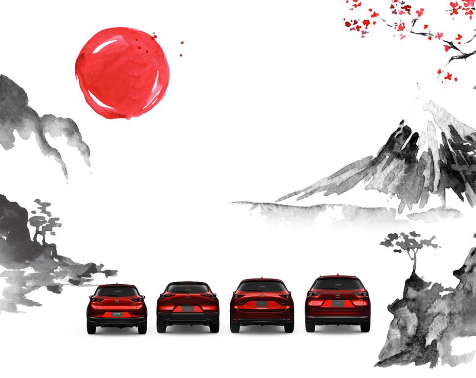 Mazda 2020