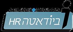 biodata_logo.png