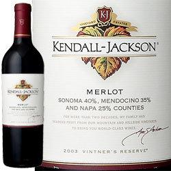 Kendall Jackson Merlot 2010