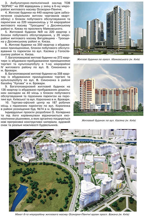 kolyadenko_1.jpg