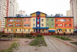 Детский сад Русовой.jpg