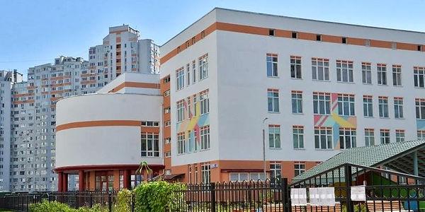 kyivskaya-rus.jpg