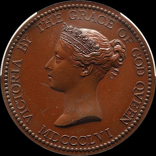 1856年 英国 ヴィク トリア 科学と芸術部門受賞記念銅メダル PCGS SP63 Eimer-1511
