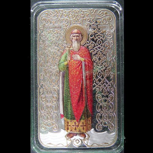 「キエフ大公国の聖者ウラジミール」の銀貨