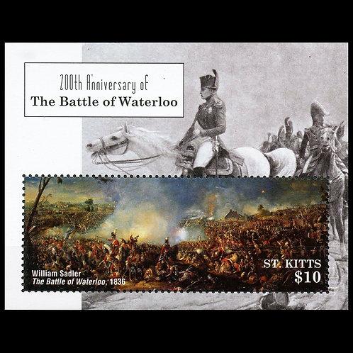 2015年ワーテルローの戦い200周年記念シートMNH