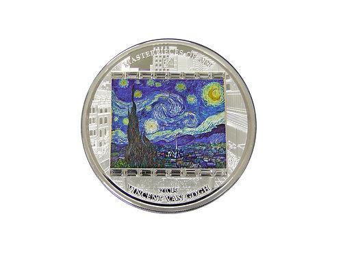 2015年アートマスターピースシリーズ オランダの著名画家ゴッホの「星月夜」銀貨