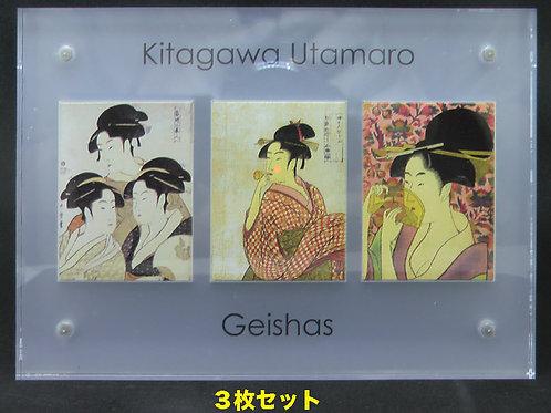 2015年ニウエ「芸者」喜多川歌麿 銀貨3枚セット