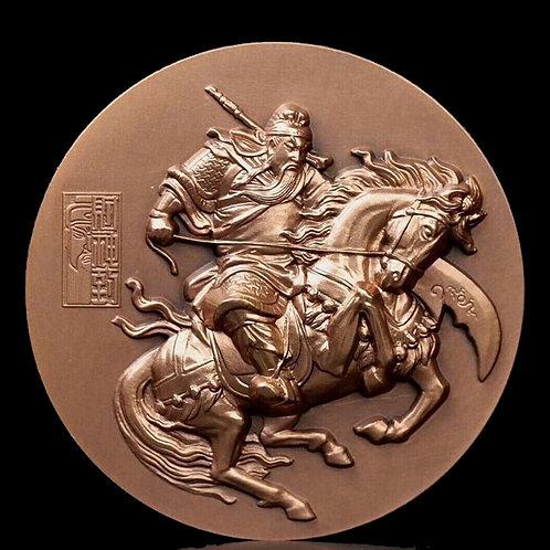 2019年中国 80 mm 大型銅メダル 健康の神としての関羽