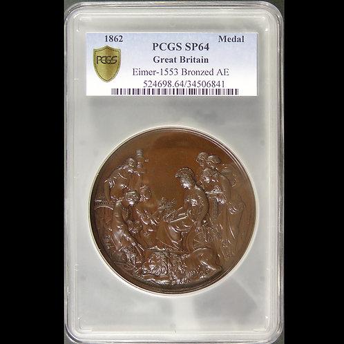 (ko)1862年ブリタニア国際展覧会銅メダル_Eimer1553_PCGS_SP64