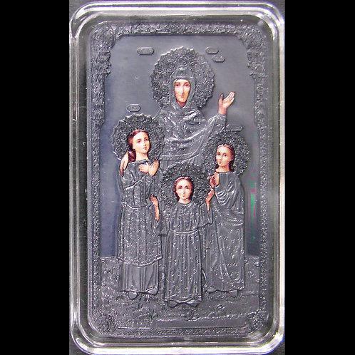 聖ソフィアと3人の娘、信仰、希望、愛の銀貨