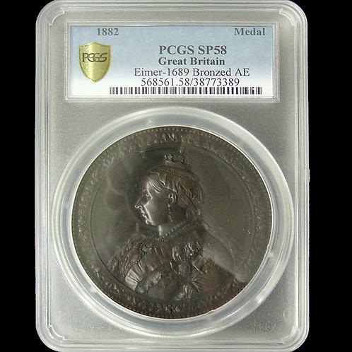 1882年 英国記念銅メダル!  かつての王家の森 エッピングフォレストを管理する London corporation チャールズ・ウィーナー作